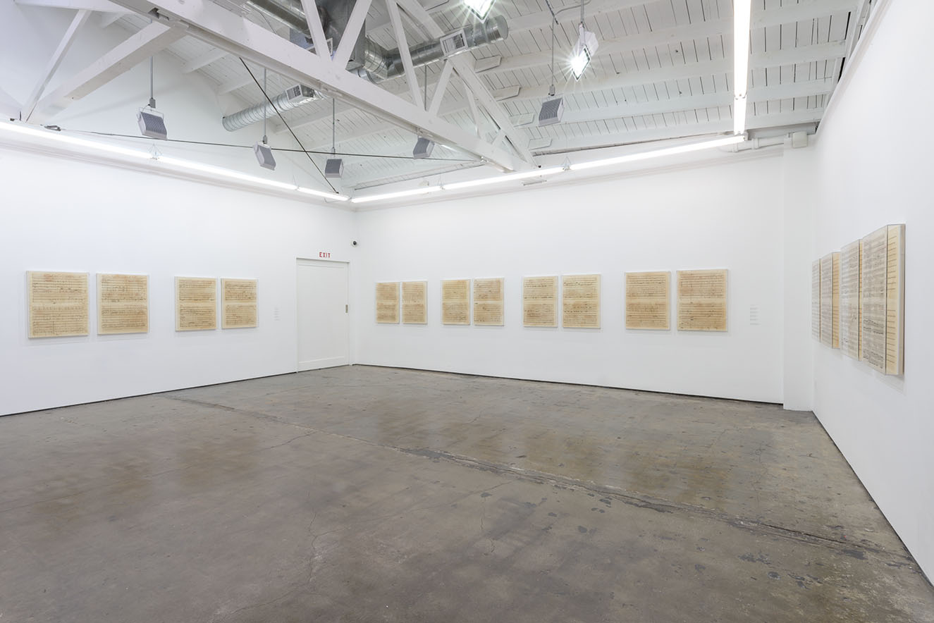 Installation view of Charles Gaines: Librettos: Manuel de Falla / Stokely Carmichael, Art + Practice, Los Angeles. February 28–May 31, 2015. Photo: Joshua White/JWPictures.com.